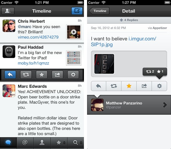 Netbot for app net iPhone Greek iPhone