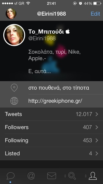 tweetbot 3 for iphone gets update with new features greekiphone