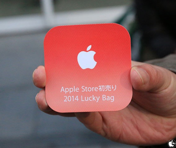 Apple lucky bags in Japan 2014 greekiphone