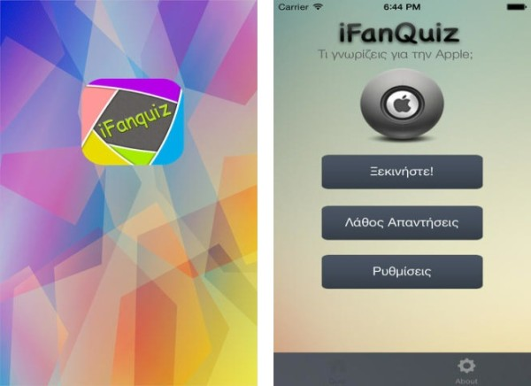 iFanQuiz - new Quiz Game